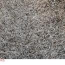 y14086 地毯桌旗抱枕布品 長毛地毯 -灰色(另有其他顏色)