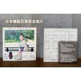 y16365 黑膠唱片 (日文) 樣品書.電視.道具.USB喇叭撥放器