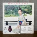 y16365 黑膠唱片 (中文) 樣品書.電視.道具.USB喇叭撥放器