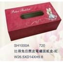比得兔仿麂皮電繡面紙盒-紅-y15277-比得兔系列