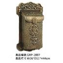 鐵皮信箱 y15025 金屬工藝品 鍛鐵信箱**