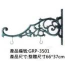鍛鐵掛架系列 y14998 鐵材藝術 藝術招牌設計