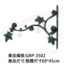 鍛鐵掛架系列 y14999 鐵材藝術 藝術招牌設計