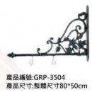 鍛鐵掛架系列 y15001 鐵材藝術 藝術招牌設計