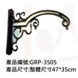 鍛鐵掛架系列 y15002 鐵材藝術 藝術招牌設計