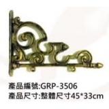 鍛鐵掛架系列 y15006 鐵材藝術 鍛鐵牌框 A款 藝術招牌設計