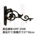 鍛鐵掛架系列 y15005 鐵材藝術 藝術招牌設計