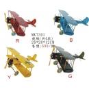 鐵藝擺飾y3628 新品目錄- 鐵藝系列- 模型飛機(共4款)