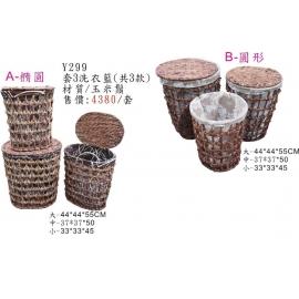 洗衣籃系列y13632 新品目錄- 洗衣籃系列(垃圾桶)Y299 橢圓 - 套3洗衣籃