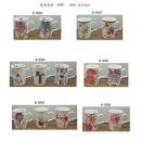 餐具組系列y13653 新品目錄-直馬克杯系列  R-0564直馬克杯