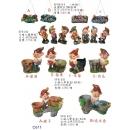 波麗擺飾 y5055-1 新品目錄-可愛風擺飾系列 人物 動物 植物 杯盤