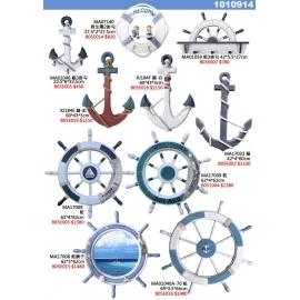 海洋風系列商品y13865新品目錄-掛飾.掛勾-- 舵鏡子