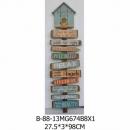 房屋指示牌木壁架-y15138 立體雕塑.擺飾 立體擺飾系列-其他