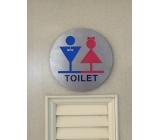不銹鋼圓型洗手間(廁所)標示牌-y15248-藝術招牌設計 鐵雕招牌系列