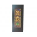 畫作系列-瓷版.陶版畫-包容陶版(y01459 )