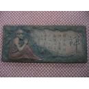 y01608禪陶雕(達摩)