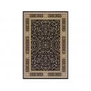 y10688-地毯.壁毯.踏墊-絲毯、織錦地毯-Beluchi貝魯奇厚絲地毯