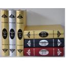 y11057-樣品道具-書本-特價-厚書皮樣品書(單本) -- 無庫存