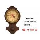 玫瑰彩繪壁掛式鐘擺掛鐘 y11190 時鐘.溫度計.鏡子 溫度計.壁掛鐘 (無庫存)