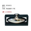 y11196 花器系列-陶瓷-黑框銀瓶/橫---無庫存