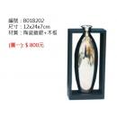 y11197 花器系列-陶瓷-黑框銀瓶/直---無庫存