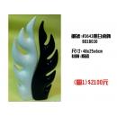 黑白桌飾/2入/1組 y11218  立體雕塑.擺飾 立體擺飾系列-幾何、抽象系列