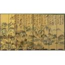 y11439 傢俱系列-屏風-北國風光