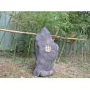 y11768 庭園飾品系列-擺飾系列-石雕擺飾(自取價)--已售出