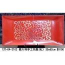 y11979茶餐玻璃-餐具用品/配件-義大利手工托盤 (多款選項)