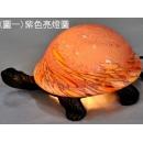 y12107 燈飾系列-桌燈-烏龜燈-紫色 黃色花點(多款選項)